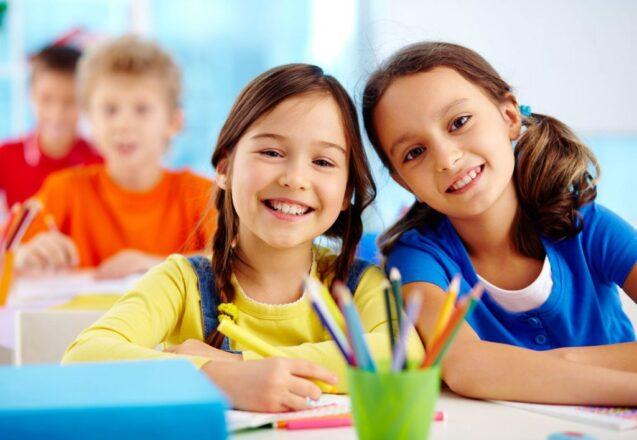 Convocatoria ayudas alumnado con necesidad de apoyo educativo